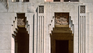 Archways of the Lopez Serrano Art Deco building in Vedado, Havana, Cuba